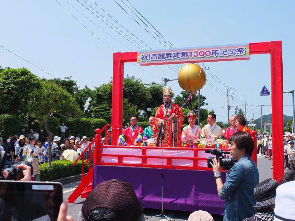パレードの開会宣言をする日高市長