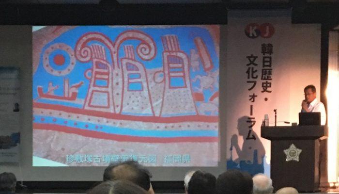 「鳥居是典・日韓文化交流絵画展』報告会