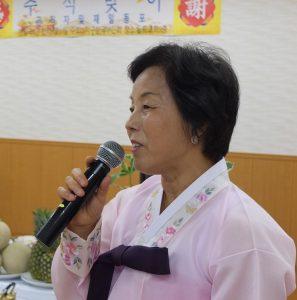 裵海振東京韓国婦人会会長の挨拶