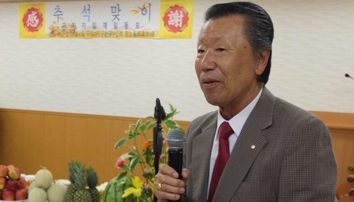 金榮翯中央本部会長の挨拶