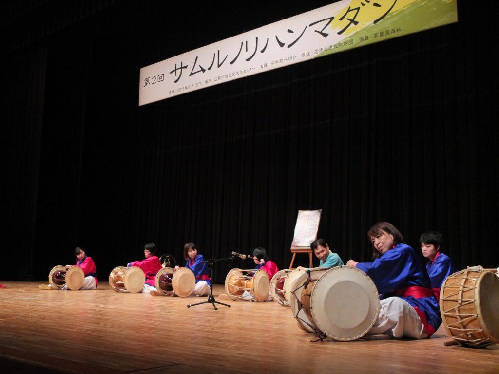 六方学園韓国伝統打楽器演奏クラブ