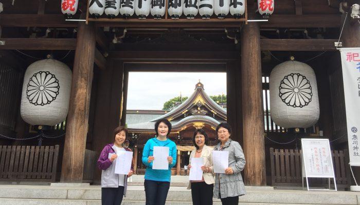 寒川神社への歴史探訪