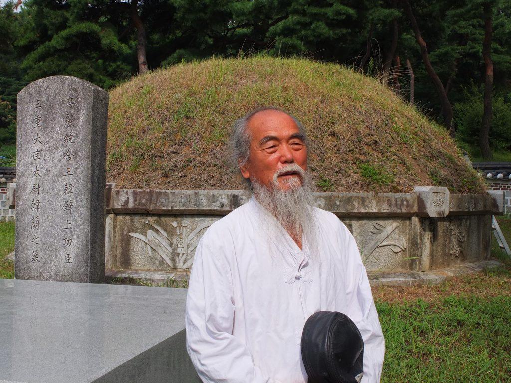 清州韓氏中央宗親会の代表者