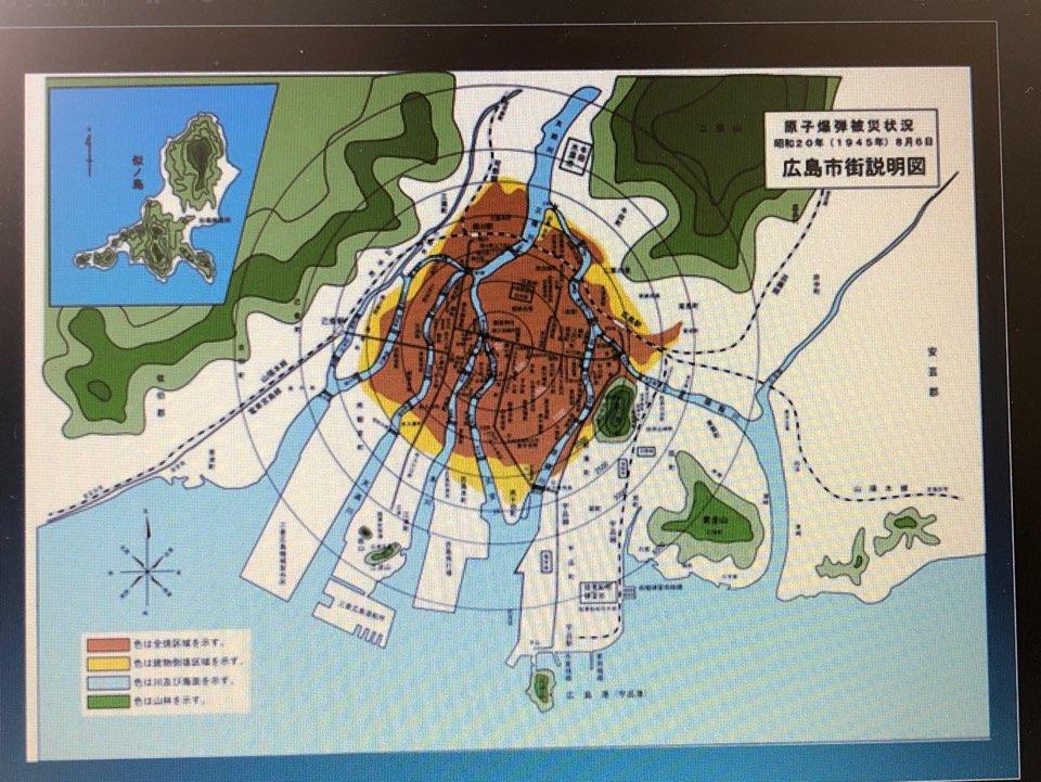 広島爆心地