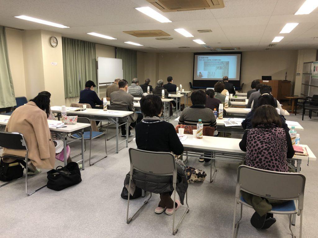 広島 韓半島平和統一を考えるセミナー